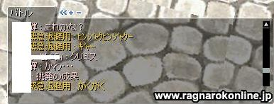 d0102070_2351523.jpg