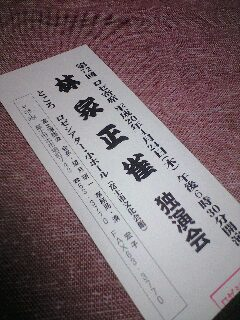 a0047575_10312588.jpg