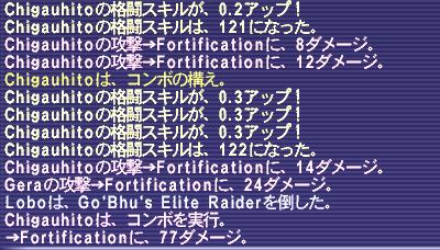 a0025776_718123.jpg