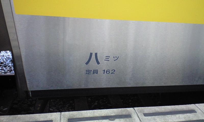 f0004076_192831.jpg