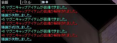 b0077386_23305321.jpg