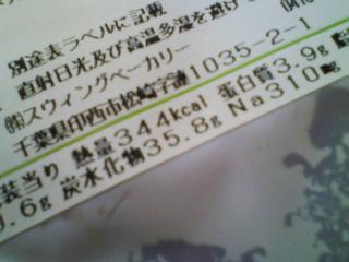 b0122893_1175132.jpg