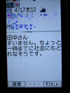 b0128294_19115729.jpg