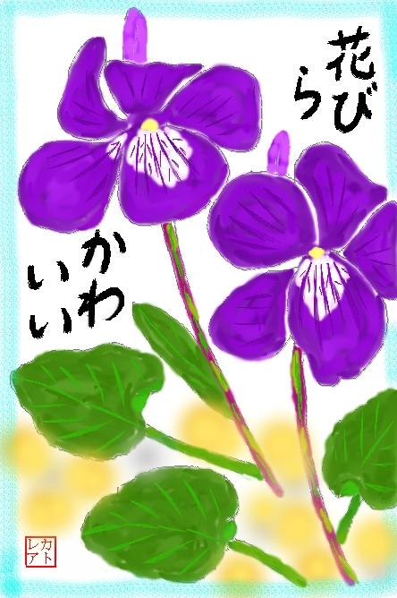 f0124098_1392352.jpg