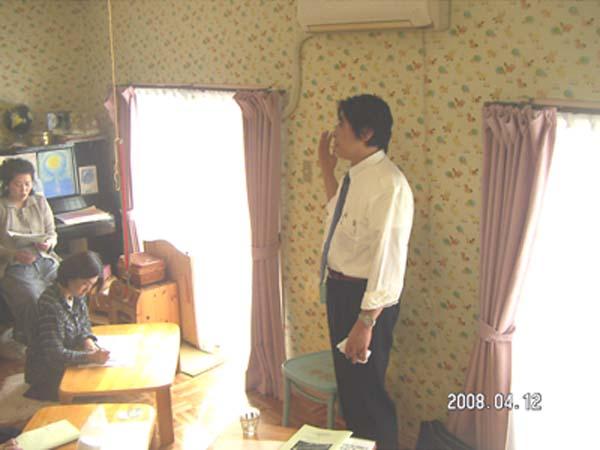 メディカルハーブ講習会2008.4/11,12_f0071303_23514172.jpg