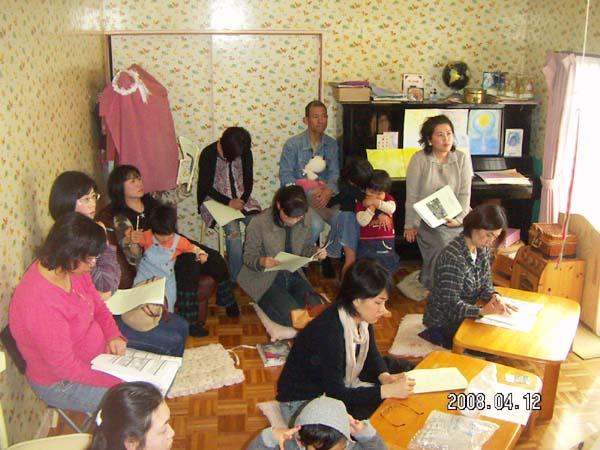 メディカルハーブ講習会2008.4/11,12_f0071303_23522520.jpg