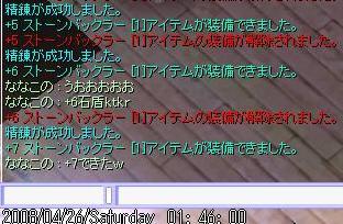 b0107404_2185347.jpg