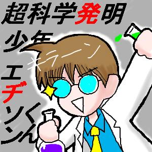 c0125308_1910546.jpg
