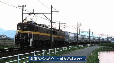 VOL,774      『昨日仕事帰りに-三岐504列車』_e0040714_15263884.jpg