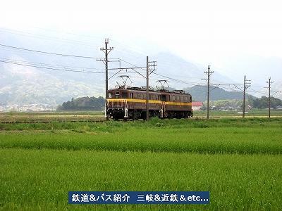 VOL,775    『雨が降る前に・・・三岐線』_e0040714_2032555.jpg
