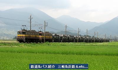 VOL,775    『雨が降る前に・・・三岐線』_e0040714_2033272.jpg