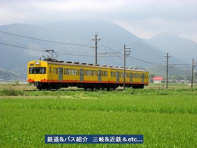 VOL,775    『雨が降る前に・・・三岐線』_e0040714_20354873.jpg