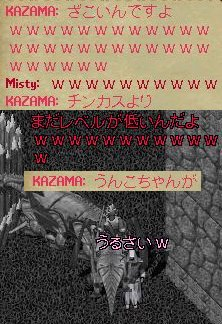 e0027722_17432437.jpg