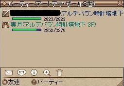 c0121827_949085.jpg