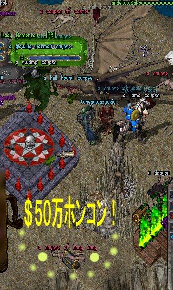 b0089730_127262.jpg