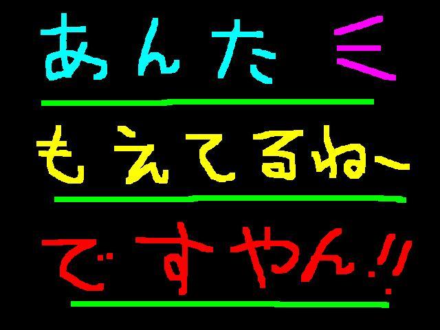 f0056935_20454290.jpg