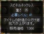 b0135552_1437265.jpg