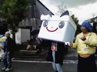 『石祭り』へ(人´∀`*)_f0109257_2011422.jpg