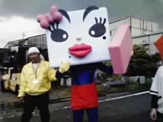 『石祭り』へ(人´∀`*)_f0109257_20123177.jpg