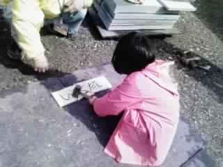 『石祭り』へ(人´∀`*)_f0109257_209754.jpg