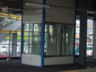 JR矢野駅、ホームから_b0095061_8253375.jpg