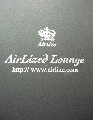 Armani Ginza Tower。。。AirLized Lounge at AirLized Lounge ♥。..。.゚。*・。♡✛_a0053662_142392.jpg