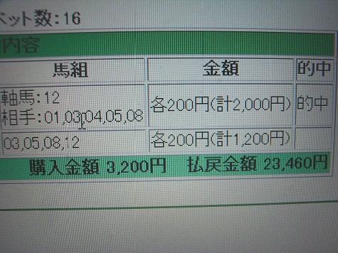 c0158464_2248544.jpg