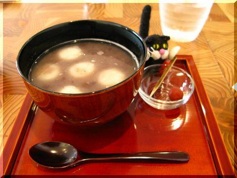 櫻庵 Cafe Sakura An【名古屋・八事日赤】▪▫2▫▪_d0112968_122132.jpg