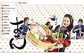 ドラマ中継2008年4月クール おせん_d0055469_11442074.jpg