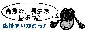 f0096569_23501877.jpg