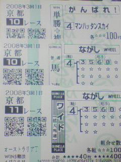 b0044674_18271170.jpg
