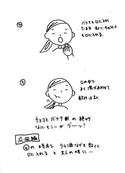 4/26(土) 午後 くもりと風_f0072976_16134395.jpg