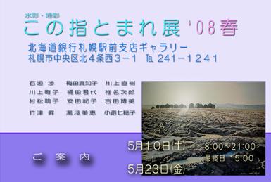 f0019379_010456.jpg