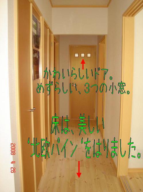 e0061092_18302919.jpg