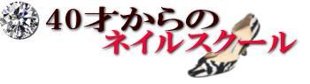 b0059410_08950.jpg