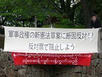 2008 東京ダヂャン_b0019611_18245429.jpg