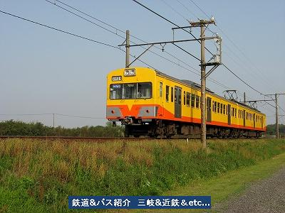 VOL,776    『仕事帰りに・・・三岐鉄道』_e0040714_2140765.jpg