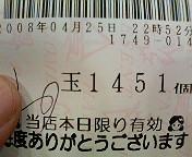 b0020017_16441544.jpg
