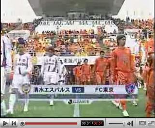 清水エスパルス×FC東京 J1第8節_c0025217_13263398.jpg