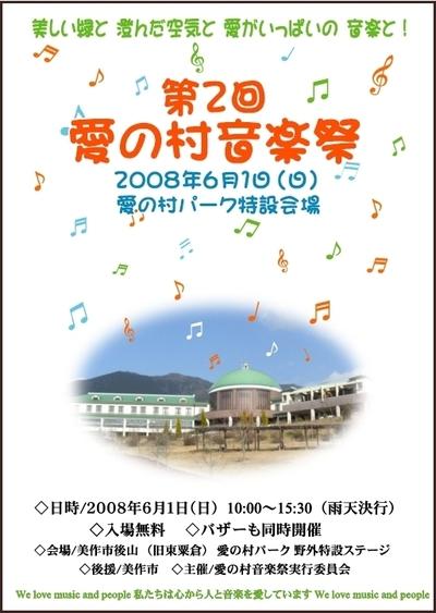 f0053218_224121.jpg
