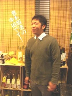 豊永酒造の焼酎を飲み倒す会_d0033131_10413814.jpg