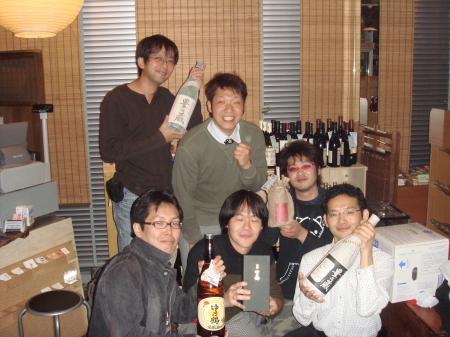 豊永酒造の焼酎を飲み倒す会_d0033131_1146543.jpg