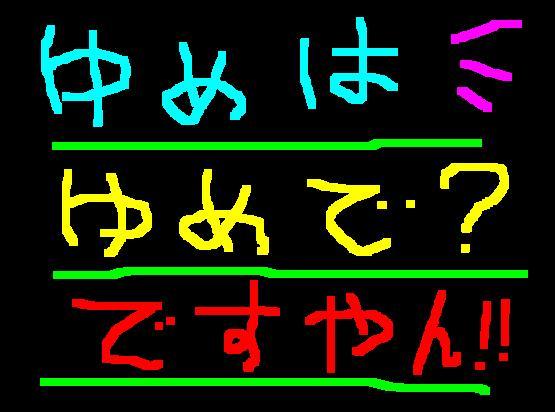 f0056935_17593657.jpg