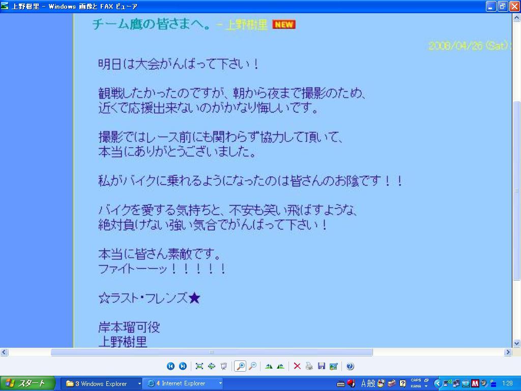 f0137535_1305052.jpg