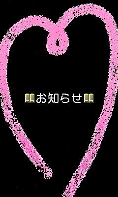 d0044736_0432053.jpg