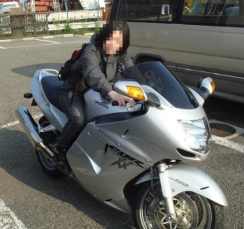 c0025938_2011650.jpg