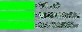 f0031243_20511172.jpg