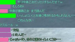 f0031243_2051235.jpg
