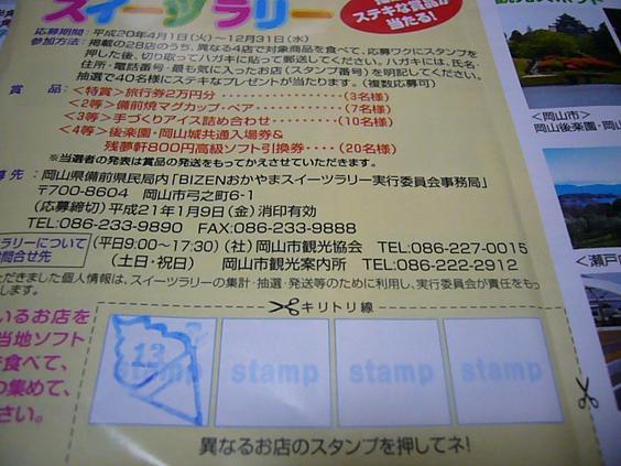 f0108049_19341251.jpg