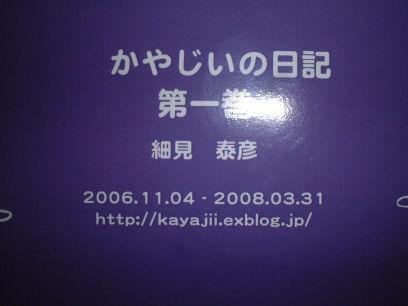 c0105152_19133999.jpg